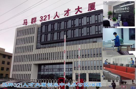 建邺鼓楼除甲醛公司,南京忆珀环保科技