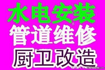 王村南街管道疏通改造厨房下水管道疏通清洗抽粪池