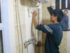 思明区金鸡亭马桶维修,水管漏水维修改装下水管
