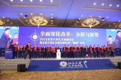 盛世云天北京年会策划布置 年会舞台搭建服务