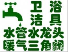 太原西客站专业卫生间水管滴水维修