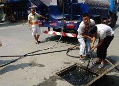 雕庒管道维修马桶疏通抽粪吸污清洗