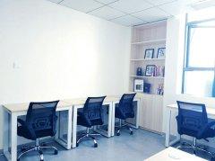 前海税局写字楼办公室出租,解除异常/银行开·户