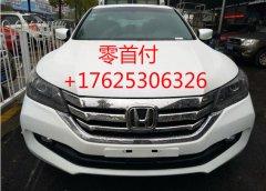 芜湖买车征信不好有逾期花呗京东淘现无条件提车