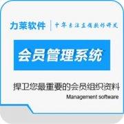 双轨制直销系统定制,多层次双轨制直销制度结算系统