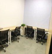 市中心小面积办公室出租,价格实惠,费用全包