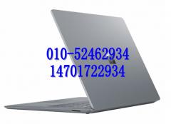 微软电脑客服 微软换屏客服维修 微软平板换屏地址