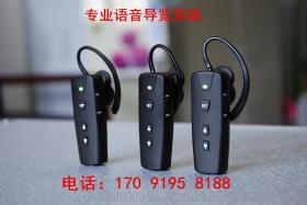 上海智能导览机电子导览器生产厂家