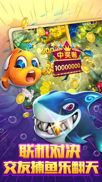 手机微信捕鱼上下分电玩游戏大厅24小时客服在线服务