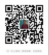 广州旧房装修选用涂艺涂刷专注进口油漆环保