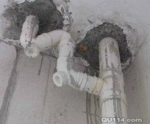水管维修,水电维修,水管改造