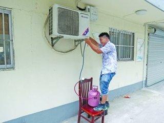 全浦东区空调维修 移机 空调保养 加氟 清洗空调
