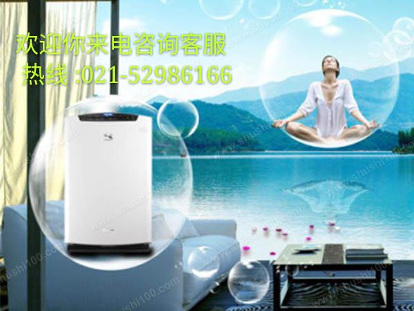 上海亚都空气净化器售后服务