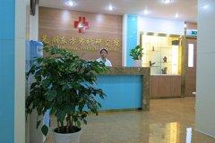男科检查活动168元芜湖哪家男科医院更好芜湖东方男科医院