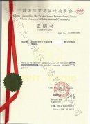 土耳其(Turkey)护照使馆认证具体流程