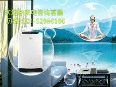 上海亚都空气净化器售后服务【欢迎访问】
