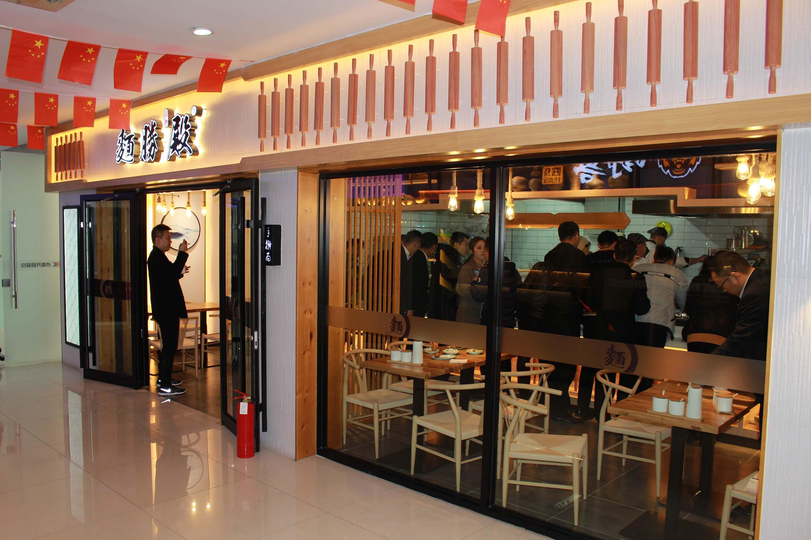 麺勝殿手工面馆加盟多种口味二十余种品类