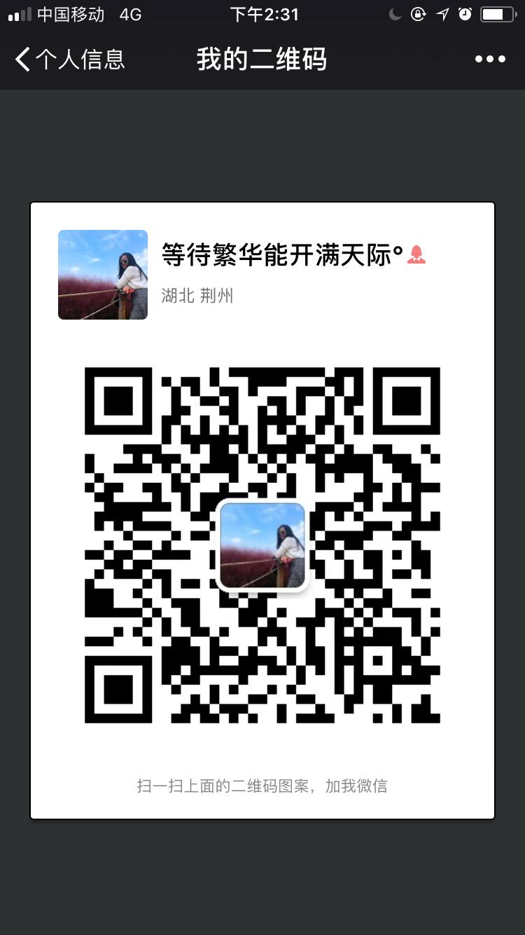 苏州吴江松陵电商培训0基础入门小白快速成为电商大师