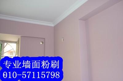 墙面刷乳胶漆【个人】省中间环节,直接让利客户