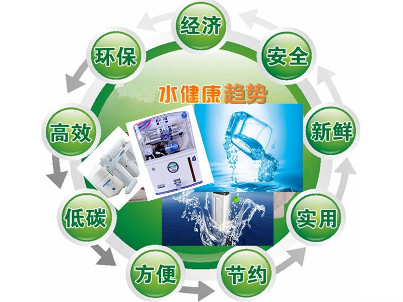 济南净水器净水设备 直饮水设备 净水机租赁