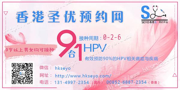 哪些人群更容易感染hpv病毒,感染hpv病毒的途径ll圣优预约