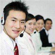 广州SUB-ZERO红酒柜维修售后热线电话(SUB-ZERO网点)24小时报修中心