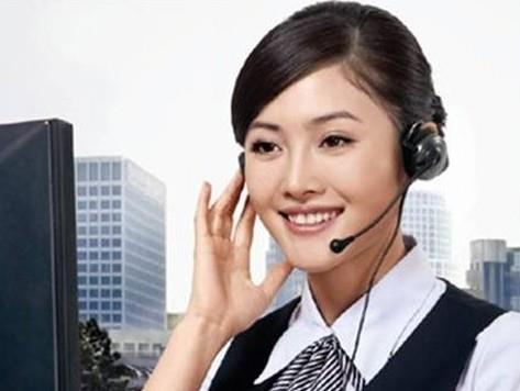 张家界科龙空调各点售后服务电话全市24小时报修中心