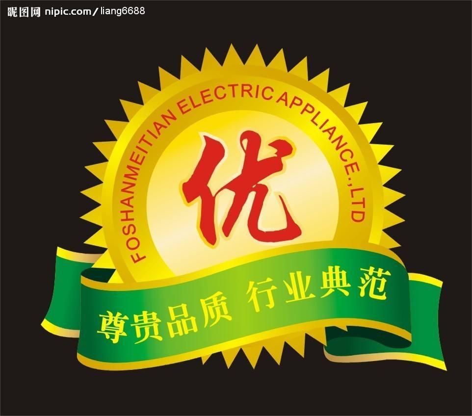 重庆渝中区史密斯热水器维修售后电话-史密斯电器24小时服务中心