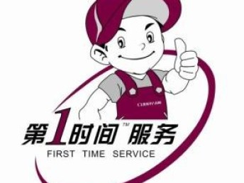 彭州三菱空调维修服务电话三菱电器统一报修中心
