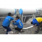 宁波江东区小天鹅太阳能服务售后电话全国统一24小时受理中心