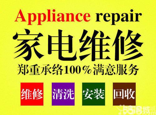 徐州TCL空调维修售后热线全国24小时服务中心