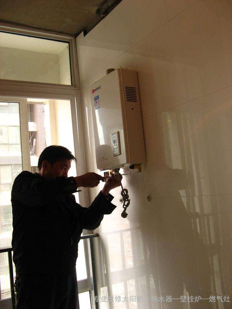 马鞍山万和热水器服务售后电话万和全市各点24小时服务热线,