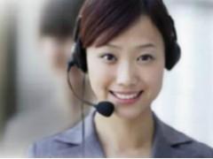 重庆方太热水器服务售后维修热线电话24小时报修中心