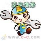 上海奥克斯空调维修加氟各点24小时报修热线电话