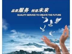 南京阿里斯顿燃气热水器各点售后服务电话全市24小时维修中心