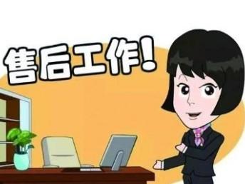 北京康佳冰箱服务售后维修电话-24小时服务中心
