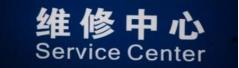 中国上海HOUSTON-TECH酒柜电器各售后电话-全天报修热线
