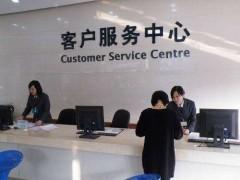 吴江日立空调维修售后服务热线全国统一24小时各点报修受理中心