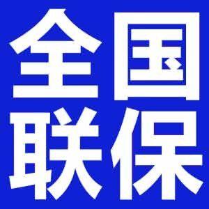 赣州TCL空调维修售后电话各点TCL报修网站
