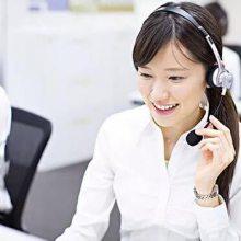 南京三洋燃气灶维修售后电话全国统一服务24小时各受理中心