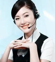 郑州卡迪冰箱总部售后服务中心-卡迪客服维修电话