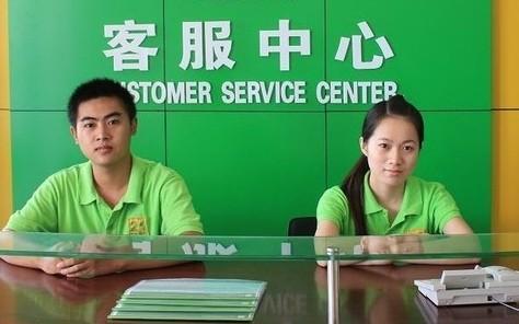 昆明半球燃气灶总部售后服务中心-半球客服维修电话