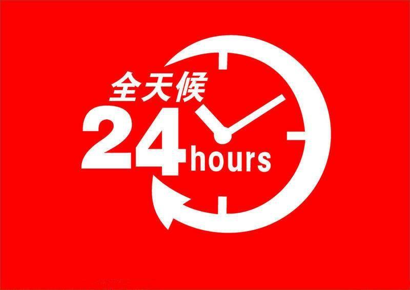 北京普田燃气灶维修电话全市统一24小时灶具售后受理中心电话