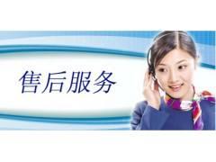 广州欧派统一售后维修电话-各服务点24小时受理中心