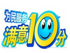 深圳市宝安区格兰仕空调服务电话售后格兰仕电器24小时报修中心