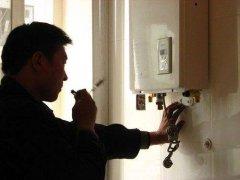 宁波林内热水器维修售后电话-林内各点24小时报修中心
