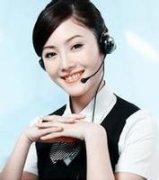 青島開利空調特約維修中心-售后服務電話