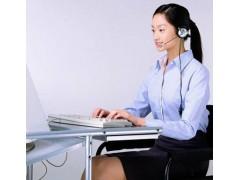 宁波清华紫光空气能维修售后电话全市服务24小时受理中心