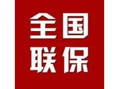 安庆迎江区欧意燃气灶全国联保特约维修中心