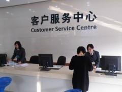 株洲阿里斯顿燃气灶统一售后维修中心电话-售后服务24小时受理中心